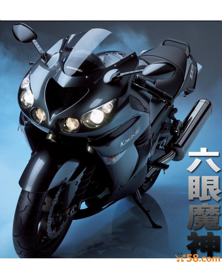 六眼魔神广州雅马哈摩托车中心 价格:4000元/辆
