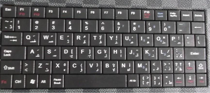 7寸8寸10寸德文韩文泰文英文韩文等MID键盘 13.5元