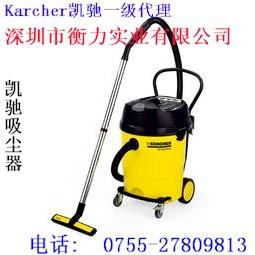 凯驰凯驰吸尘吸水机NT65/2 EC