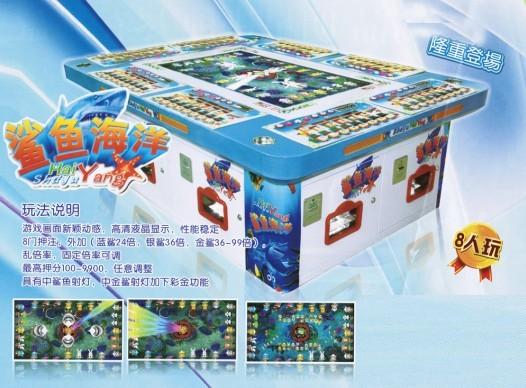 鑫逸动漫鲨鱼海洋游戏机 价格:12元