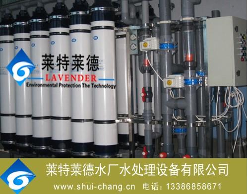 莱特莱德dh-1500c矿泉水生产设备