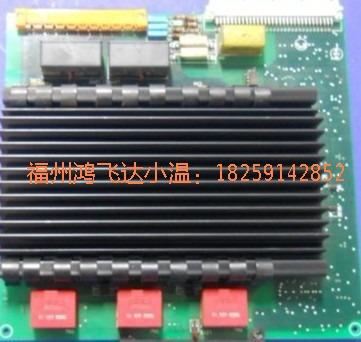 abb直流驱动器dcs500接线图