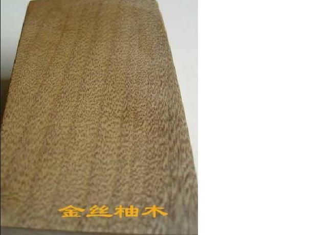 127缅甸金丝柚木板 价格:4880元/立方