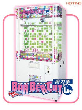 BarBer Cut prize game machine