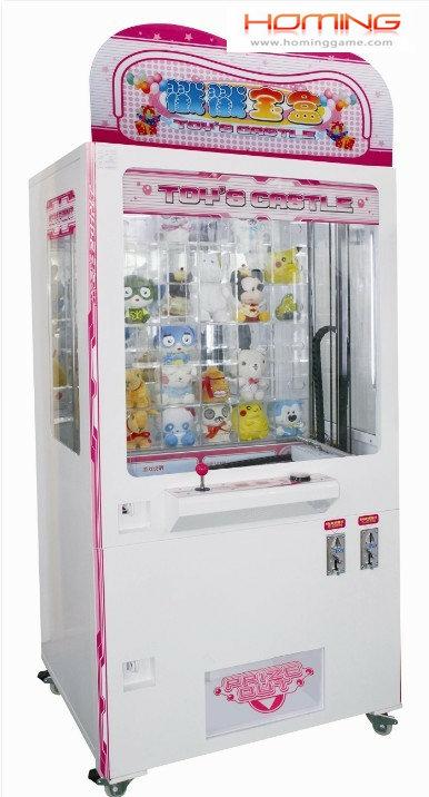 Key Point push prize veding machine