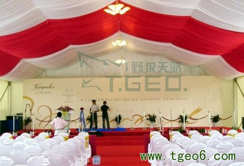 zpparty tent
