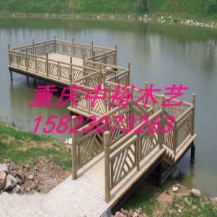 中裕重庆防腐木栏杆地平台