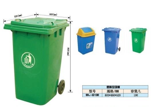 sl-d30塑料垃圾桶 30l