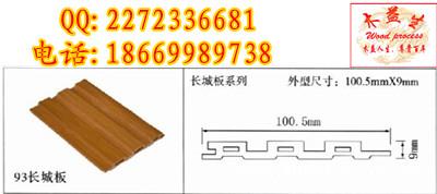 长城规格18764962825  生态木长城板厂家及报价资料 生态木高清图片