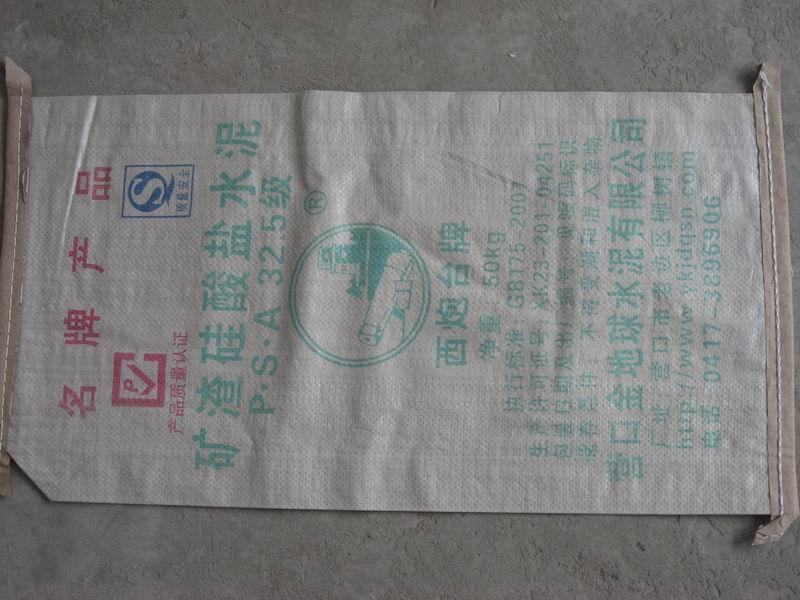 唐山灯塔水泥有限公司的logo