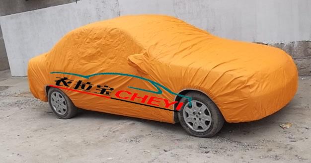 衣拉宝轮胎镂空防晒防水汽车车衣车罩 价格:0元/套 [图]产地: 高清图片