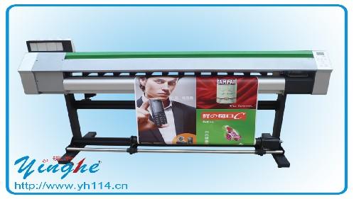 瀛和yh-1600s压电写真机 价格:27000元