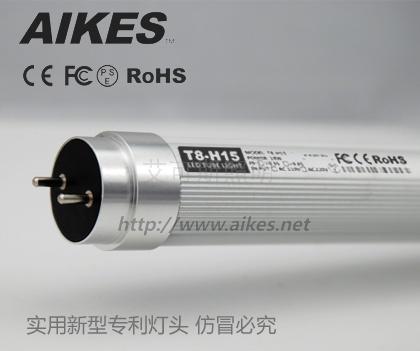 支架接线图 如示意图:将交流电源两端与一体灯管引线连接即可.