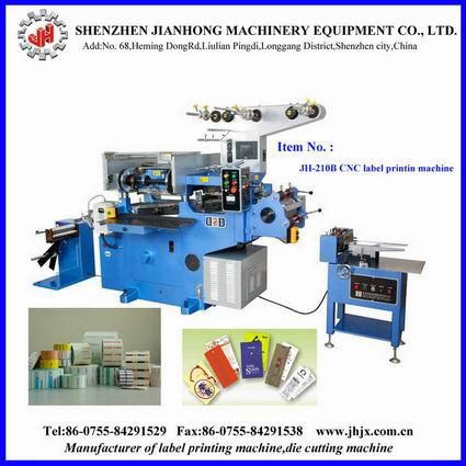 jh-210标签印刷机 价格:118000元