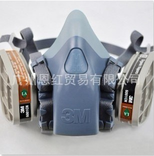 3M/75027502透明口罩50元 价格:50元
