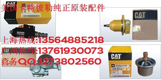 卡特挖机发动机配件 水温 ,机油压力传感器 100