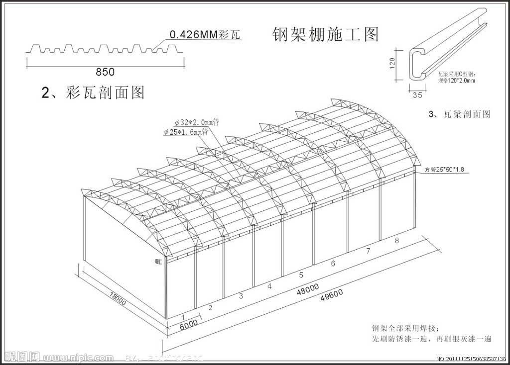 中煤u25钢支架棚,钢棚