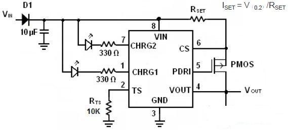 sx5201 双节锂电池充电ic