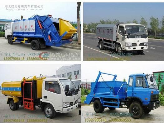 程力威/clw垃圾车(5立方挂桶)78000元 价格:78000元/辆