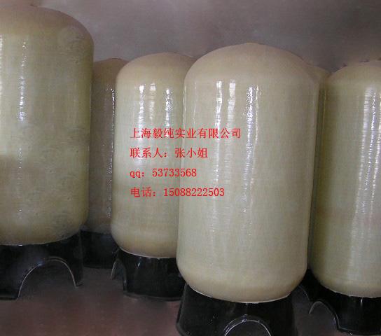 主要产品有:水处理玻璃钢桶