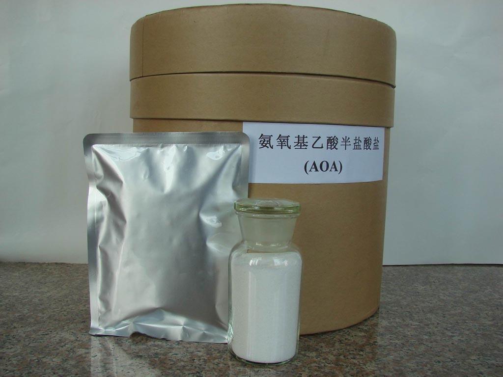Aminoxyaeetic acid Hemihydrochloride
