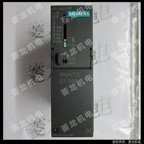 西门子西门子plccpu315-2d