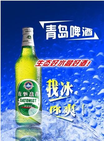 青岛啤酒纯生,黑啤,清爽,超爽最新报价 价格:35元/件
