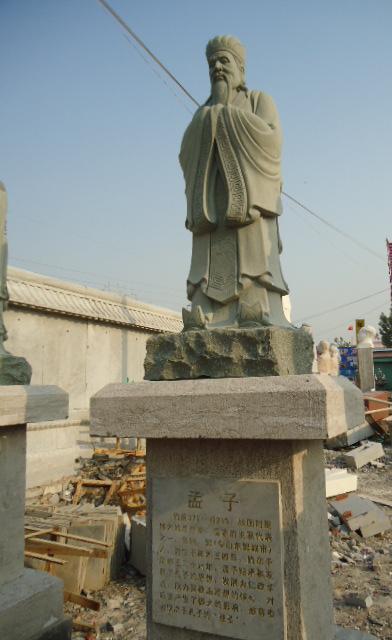 天龙石雕孟子,石雕古代名人像,山东嘉