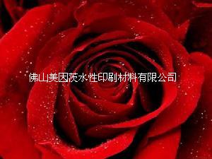 C-901鲜花胶水 15.5元/kg 价格:15.5元/千克