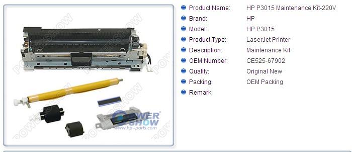 hp p3015 maintenance kit instructions