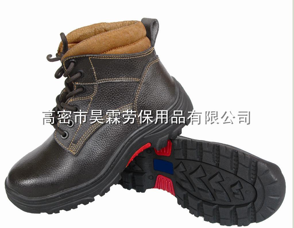 昊霖之星劳保鞋、安全鞋