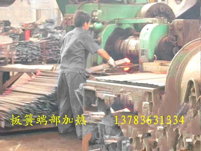 郑州国韵供应汽车板簧加热卷耳炉,板簧切角设备