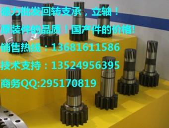 沃尔沃EC240挖掘机回转支承/立轴/回转支撑 价格:3546元