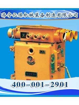 型真空馈电开关适用于煤矿井下及其周围介质中有甲烷