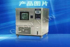 高天高低温循环试验箱/高低温交变试验