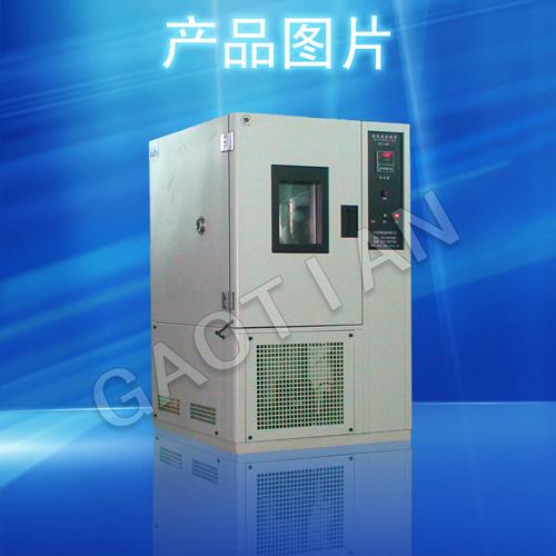 高天湿热老化试验箱/高低温湿热交变试
