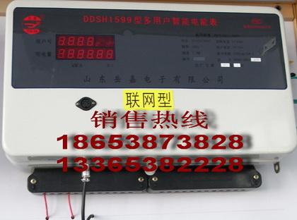 380vic卡电表接线图