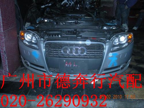 6,2.8, 3.0,3.2,3.6,4.2,6.0,4缸,5缸,6缸,红旗等汽车原装配件.