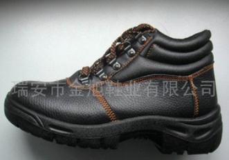森浪绝缘防静电安全鞋