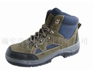 森浪提供安全防护鞋