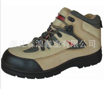 森浪提供巴固安全鞋