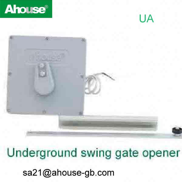 Underground swing gate operator/gate opener