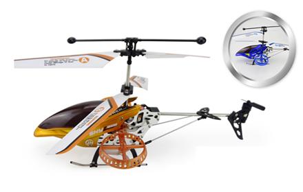 bh001605三通半合金版直升飞机(内置陀螺仪 价格:77元
