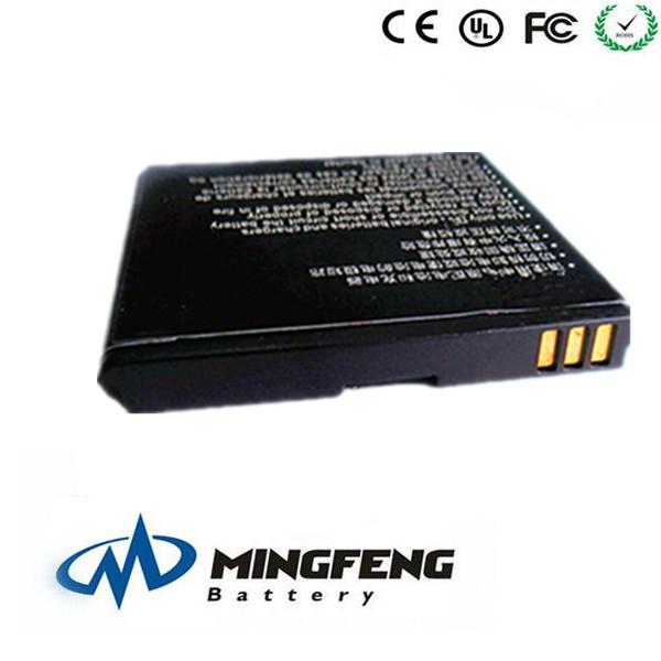 batteries for ztv grand s v988