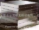 HPM38HPM38模具钢价格 HPM38