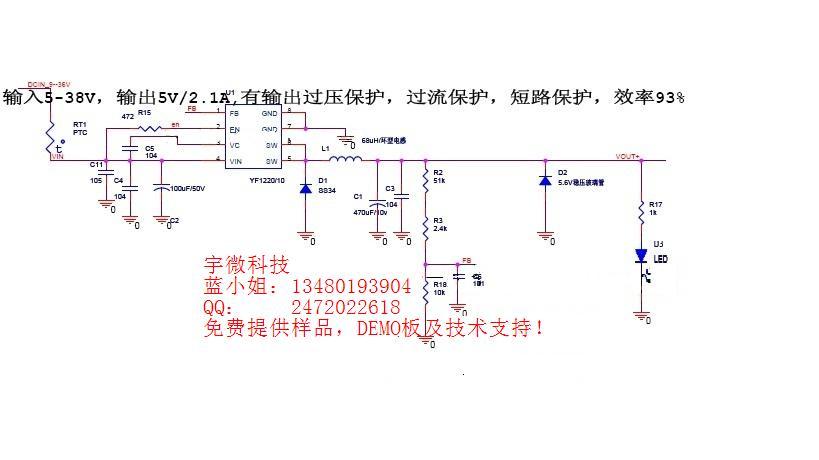 电路 电路图 电子 户型 户型图 平面图 原理图 819_460