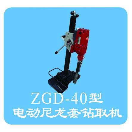 顺源ZGD-40型电动岔枕钻取机 价格:100元/台