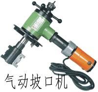 顺源DNP型气动坡口机  价格:100元/台