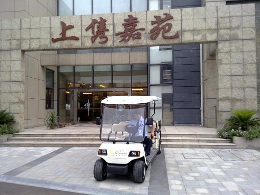 杭州黄龙饭店,杭 州千岛湖阳光大酒店项目,浙江南都能源科技有限公司