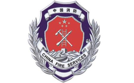 消防徽章矢量图